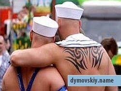 Вместо гей-парадов в Арханегельске проводятся гей-занятия
