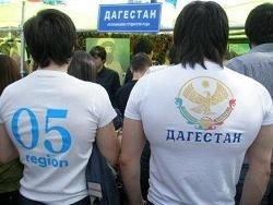 Его величество Дагестан