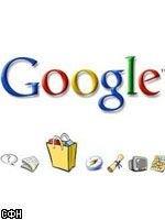 Власти США не уступили Google в конкурсе на свободные частоты