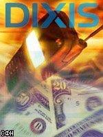 Заработать на ремонте надеется компания Dixis
