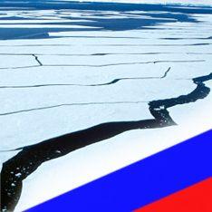 Россия инициировала передел мира