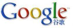 Google завоевал многочисленный интернет-рынок