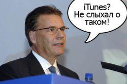 Nokia запустит аналог iTunes
