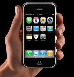 iPhone научится разговаривать