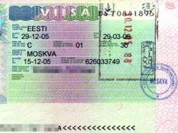 Эстонской полиции дали право отбирать визы у иностранцев