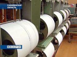 Эпицентр землетрясения приближается к Южно-Сахалинску