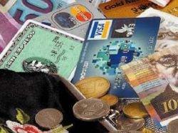 Новая хитрость воров: заменить кредитную карточку в бумажнике