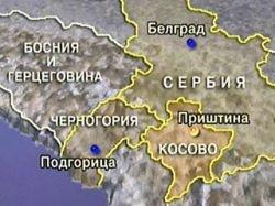 Сербия готова пойти на компромисс по Косово
