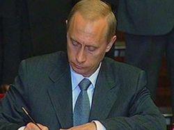 Путин подписал указ об учреждении Следственного комитета