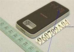 Nokia выпустит GPS модуль для смартфонов и КПК