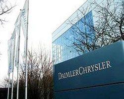 DaimlerChrysler перейдет к новому владельцу