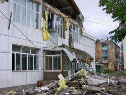 На Сахалине произошло сильное землетрясение (фото)
