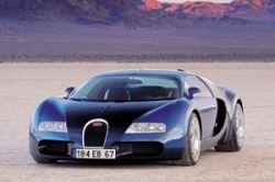 Эксперты назвали самые быстрые автомобили планеты