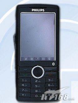 Philips позаимствовал дизайн у Sony Ericsson