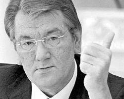 Мороз готов объявить Ющенко импичмент