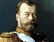 В Тобольске хотят создать музей Романовых
