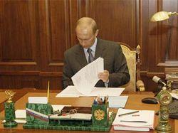 Путин уволил губернатора Новгородской области