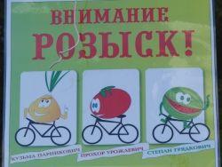 ВегФест 2011, или  Все едят лазанью!