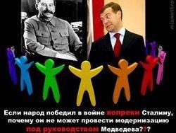 Андрей Фурсов: история как оружие