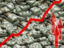 Безналичный курс доллара