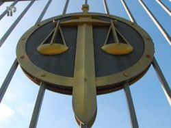 Мосгорсуд – самый гуманный суд в мире