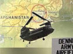 Последствия крушения американского вертолета в Афганистане