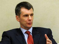 Михаил Прохоров меняет одних бизнесменов в партии на других