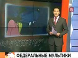 Полмиллиарда руб. из бюджета будет выделено на мультфильмы