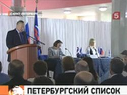 В Петербурге   завершающий тур праймериз