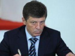 Губернатором Петербурга может стать Дмитрий Козак