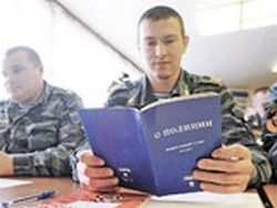 На социальное обеспечение полиции выделено 500 млрд рублей