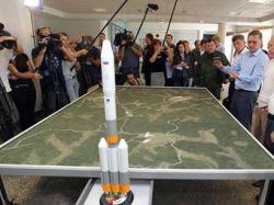 Роскосмос потратит 250 млрд на строительство нового космодрома