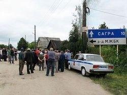 В нападении на Сагру обвинили 21 человека