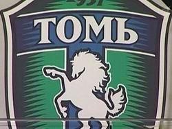"""В офис футбольного клуба """"Томь"""" пришли следователи"""