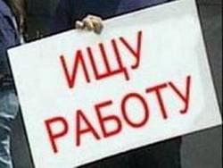 Безработица в Беларуси сохраняется на уровне 0,7%