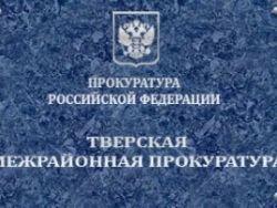 Прокурор, снесший остановку в Москве, был пьян