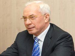 Азаров: Таможенный союз и его экономическое содержание