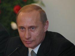 Путин: нужно ускорить обсуждение предвыборной программы ЕР и ОНФ