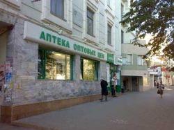 Убийства в аптеках Челябинска совершил один человек