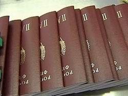 Петербург: в чипы паспортов внесут отпечатки пальцев