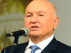 """""""ЕР"""": Лужков не получит мандата депутата Госдумы"""