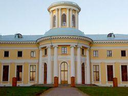 Архангельское потребовало отменить торги по продаже земли