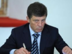 Дмитрий Козак: засланный казачок