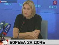 Актриса Наталья Захарова дала пресс-конференцию