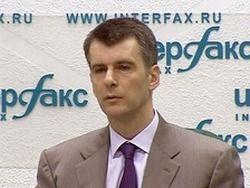 Прохоров выступил за присоединение России к еврозоне
