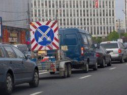 Федеральную дорожную сеть России приведут в норму к 2017 году