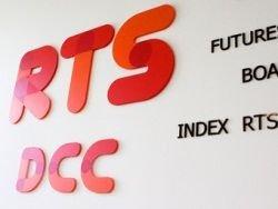 Индексы ММВБ и РТС впервые с 1 августа закрылись в плюс