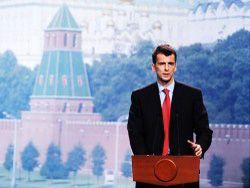 Прохоров призвал распространить Шенген и еврозону до Владивостока