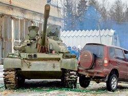 Московский дорожный фронт