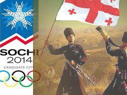 Грузия: черкесский вариант срыва Олимпиады в Сочи